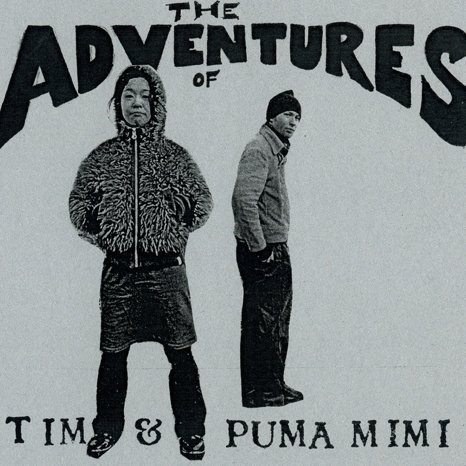 Cover of The Adventures of Tim and Puma Mimi