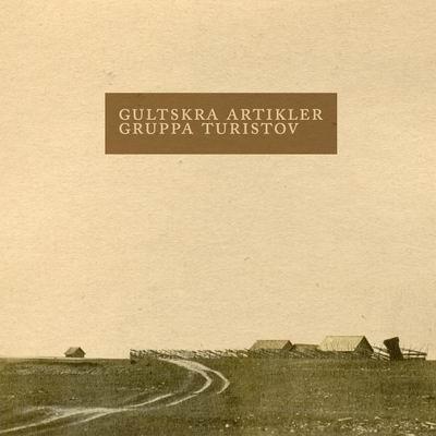Cover of Gruppa Turistov