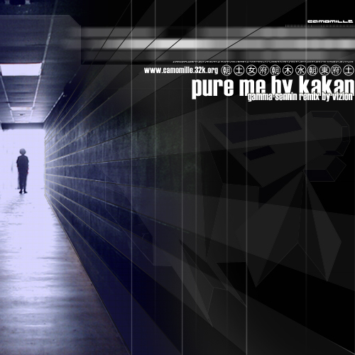 Cover of Pure me (Gamma-sennin remix by vizion)