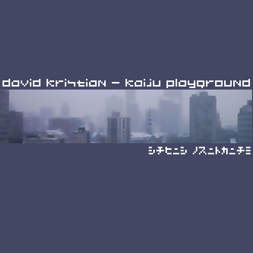 Cover of Kaiju Playground