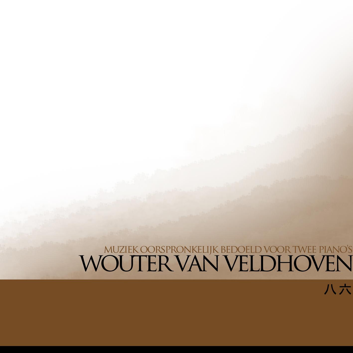 Cover of Muziek oorspronkelijk bedoeld voor twee piano's