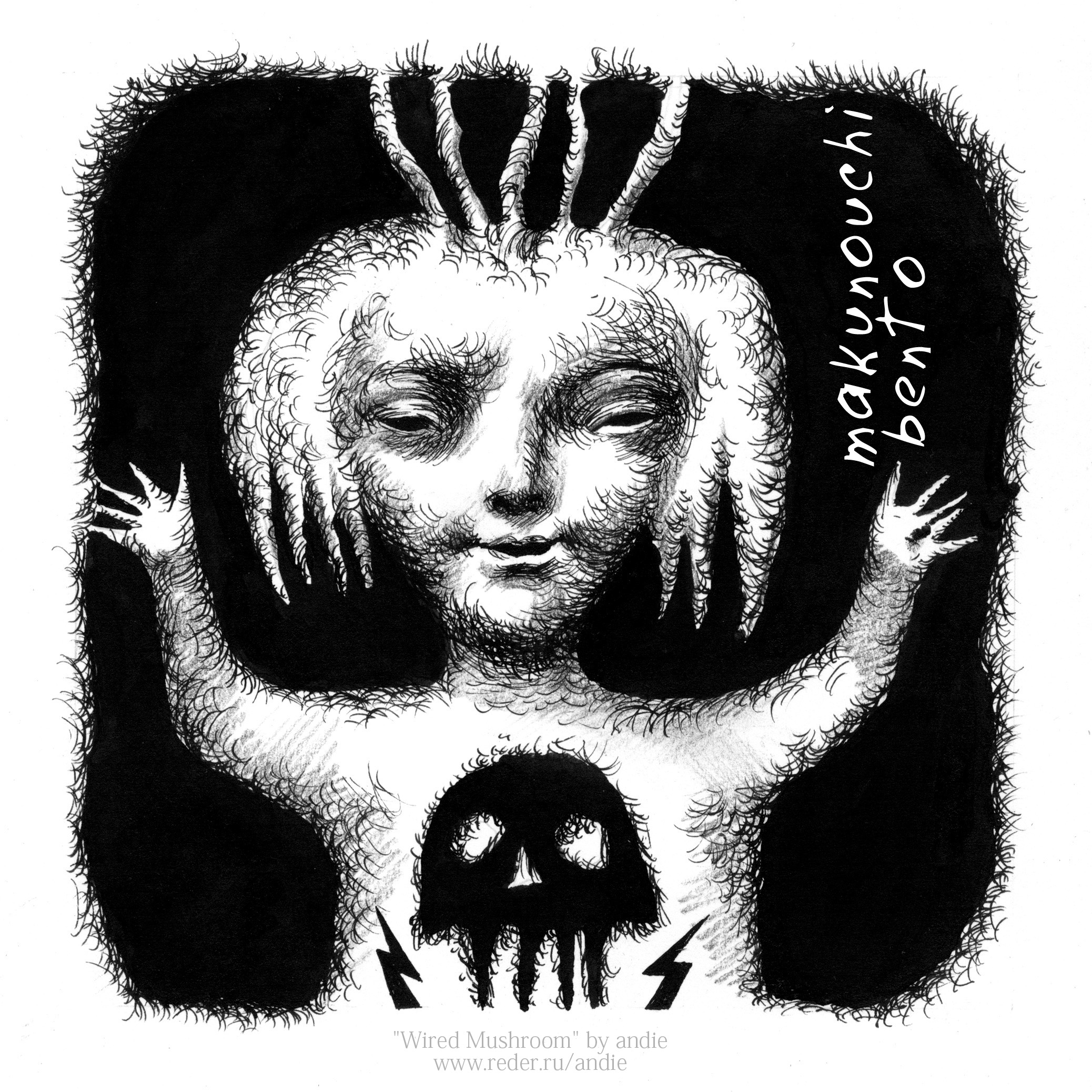 Cover of Lament of the fishing robot ep