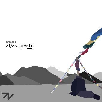 Cover of prostir