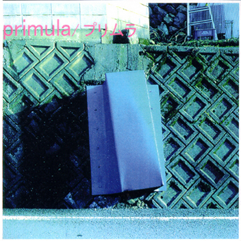 Cover of Untitled