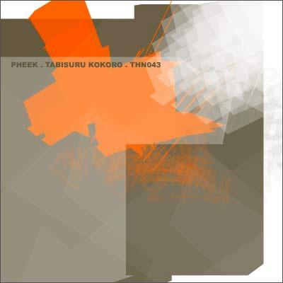 Cover of Tabisuru Kokoro